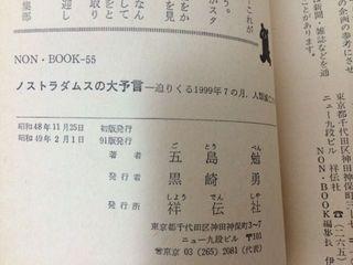 kskss (2).JPG